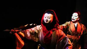 Theatre of Yugen